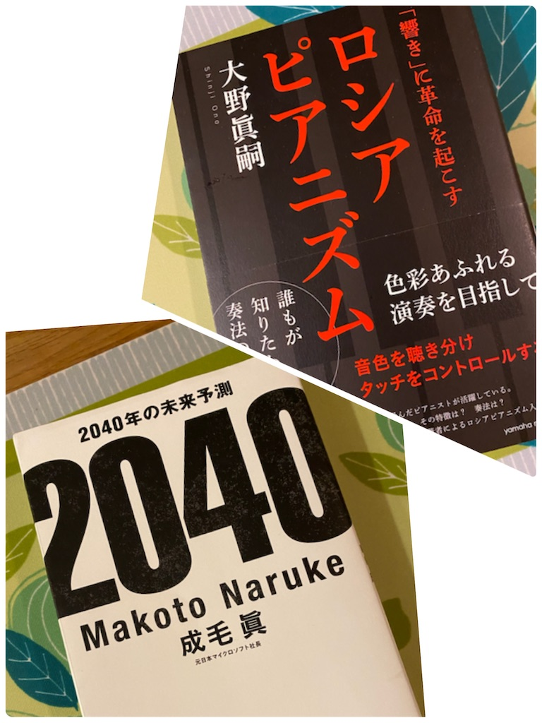 f:id:maki-piano-school:20210419230521j:image