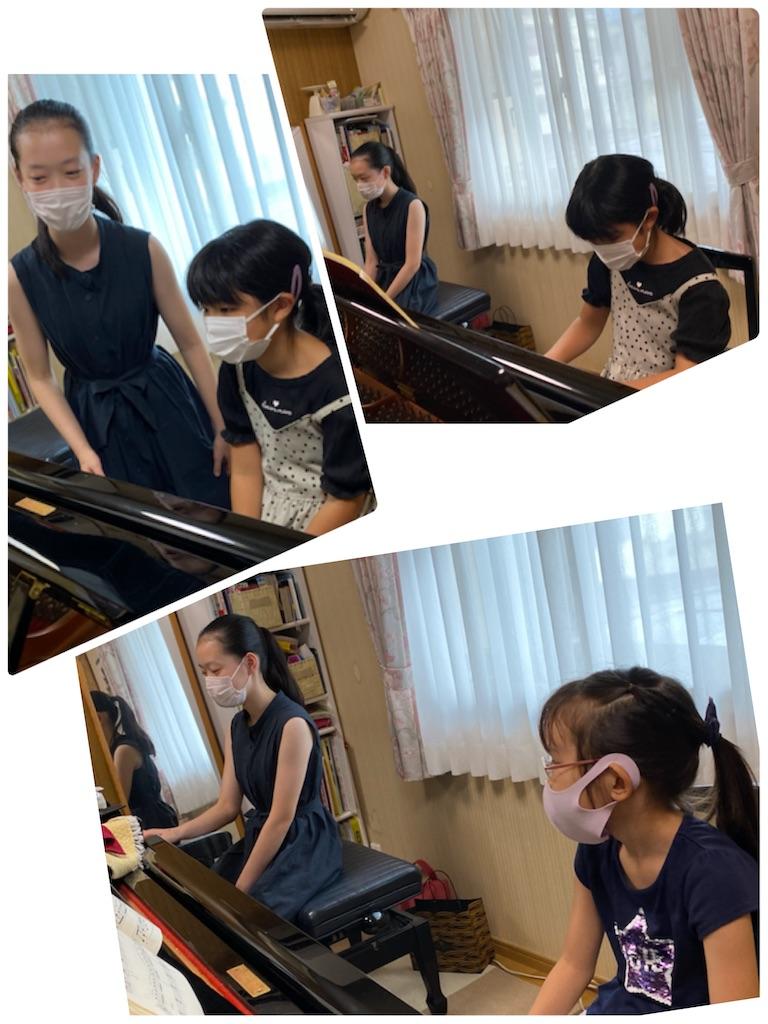 f:id:maki-piano-school:20210905202334j:image
