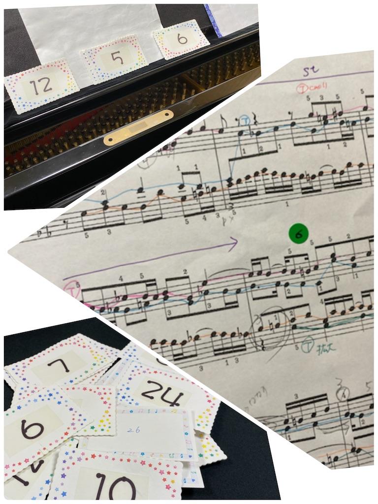 f:id:maki-piano-school:20211010070544j:image