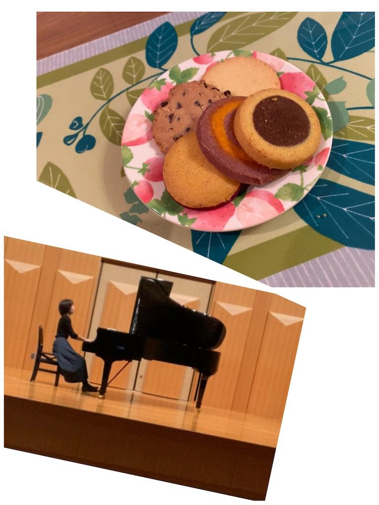 f:id:maki-piano-school:20211024183727j:image