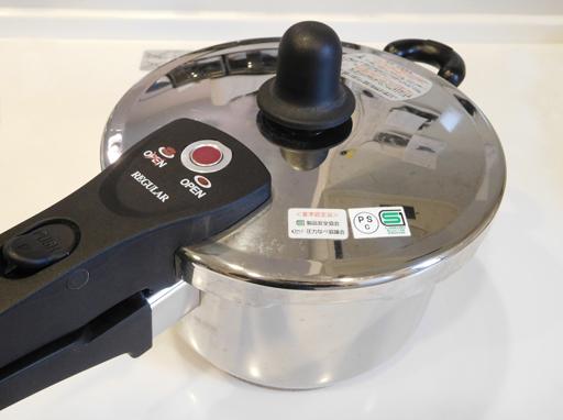ワンダーシェフ片手圧力鍋