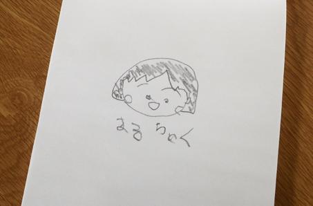 f:id:maki-risa-koko:20170213140804j:plain