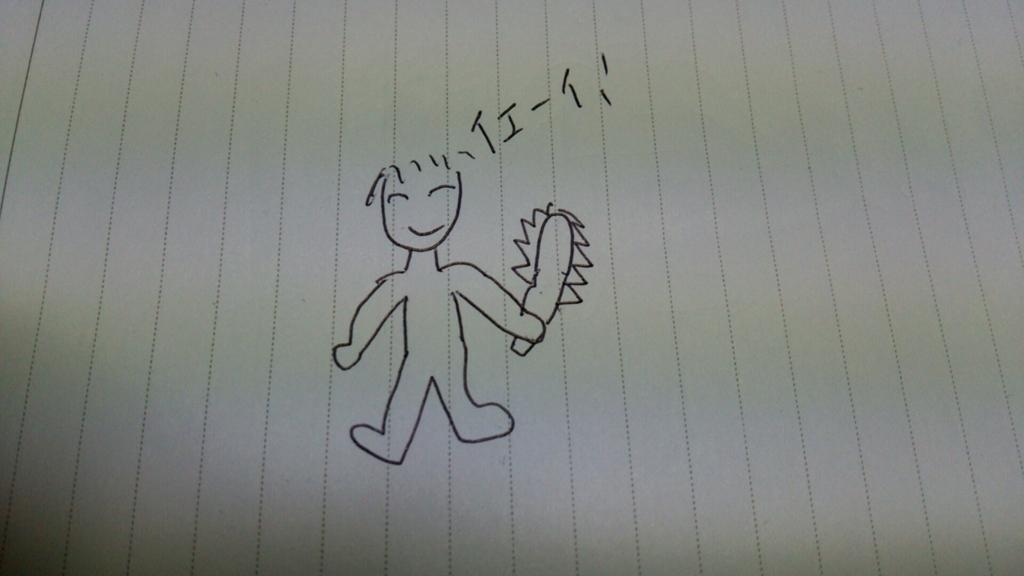 f:id:maki-satoru:20160426042142j:plain
