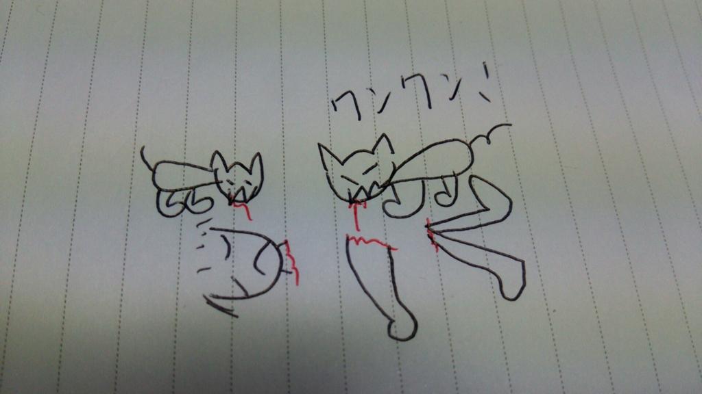 f:id:maki-satoru:20160426042501j:plain