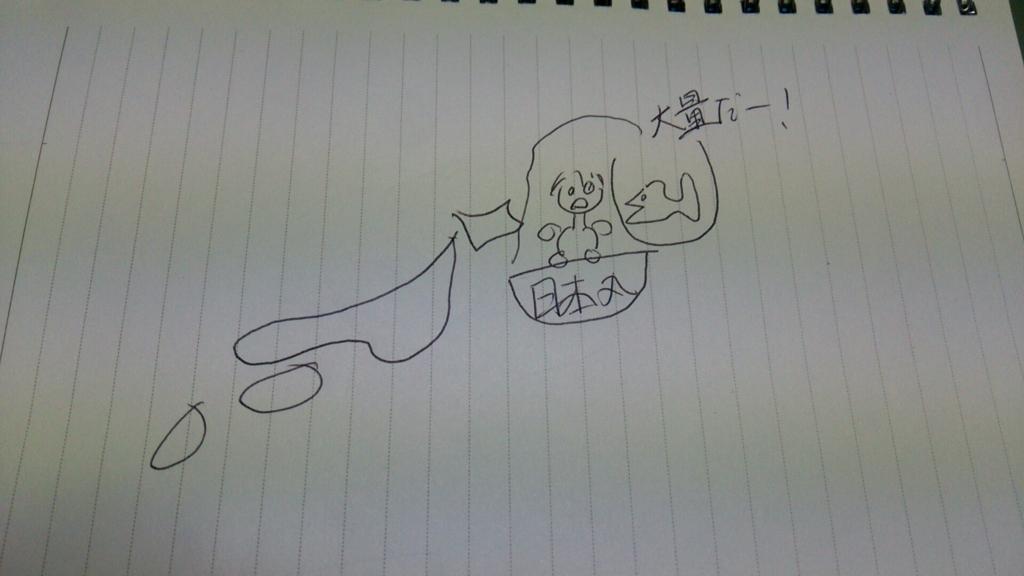 f:id:maki-satoru:20160512234007j:plain