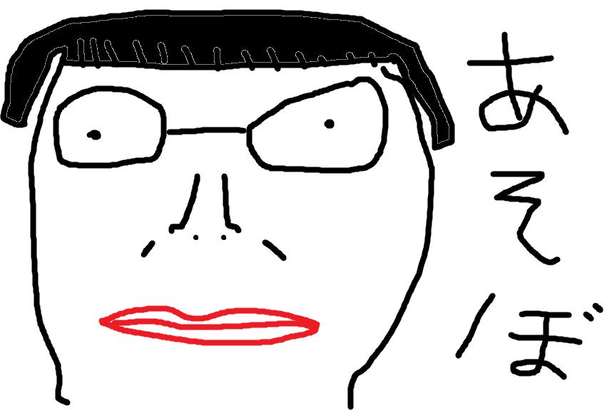 f:id:maki-satoru:20160523011555p:plain