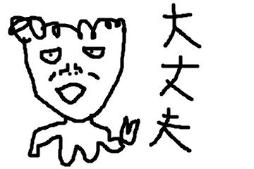 f:id:maki-satoru:20170214034311p:plain
