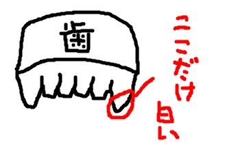 f:id:maki-satoru:20170215120144p:plain
