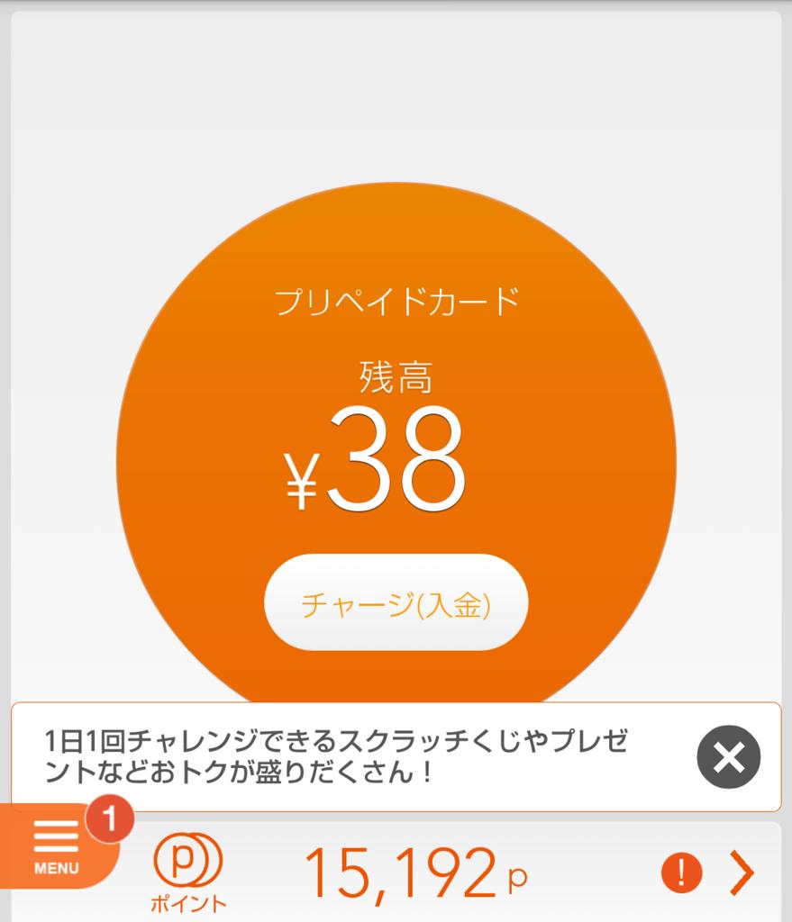 f:id:maki-satoru:20170216040125p:plain