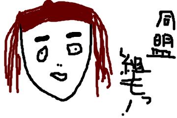 f:id:maki-satoru:20170216044333p:plain