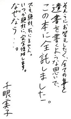 f:id:maki-satoru:20170218062450j:plain