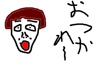 f:id:maki-satoru:20170223205542p:plain