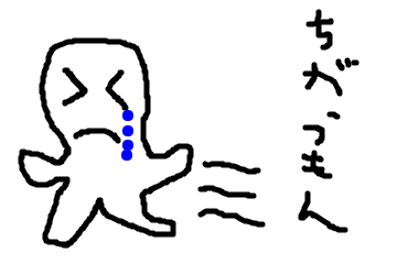 f:id:maki-satoru:20170226000653p:plain