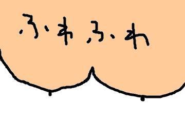 f:id:maki-satoru:20170227095456p:plain