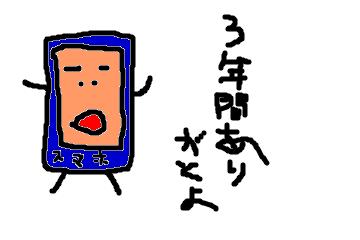 f:id:maki-satoru:20170301035837p:plain