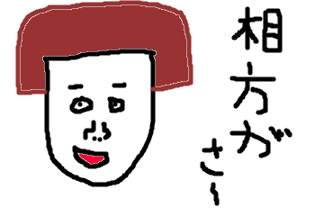 f:id:maki-satoru:20170318003443p:plain