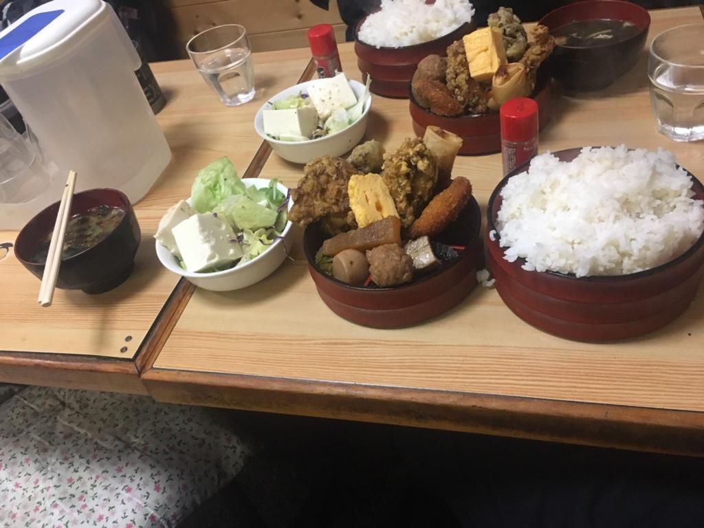 f:id:maki-satoru:20170409234114j:plain