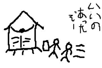 f:id:maki-satoru:20170511235446p:plain