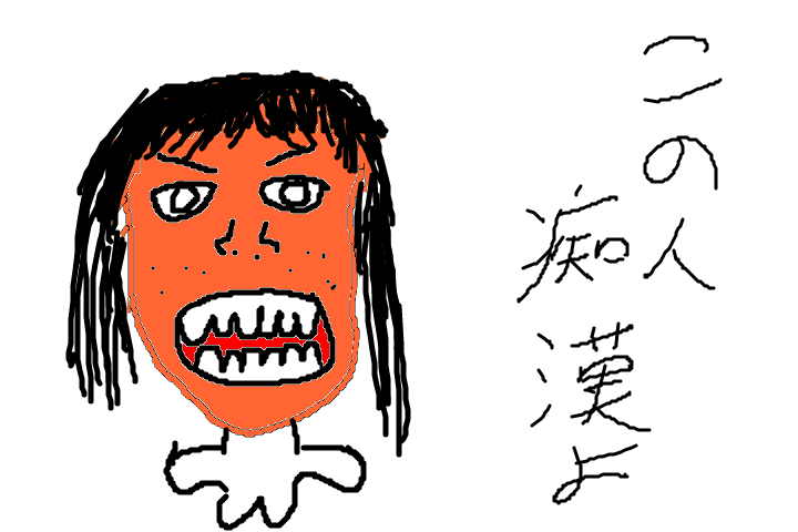 f:id:maki-satoru:20170516210441p:plain