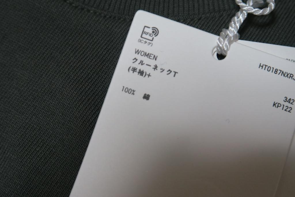 f:id:maki-tki:20170604031841j:plain