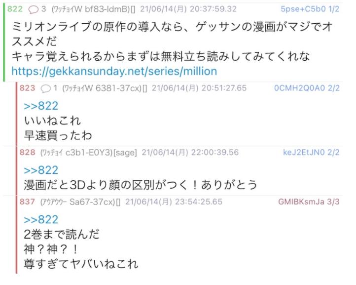 f:id:maki103N:20210725201737p:plain