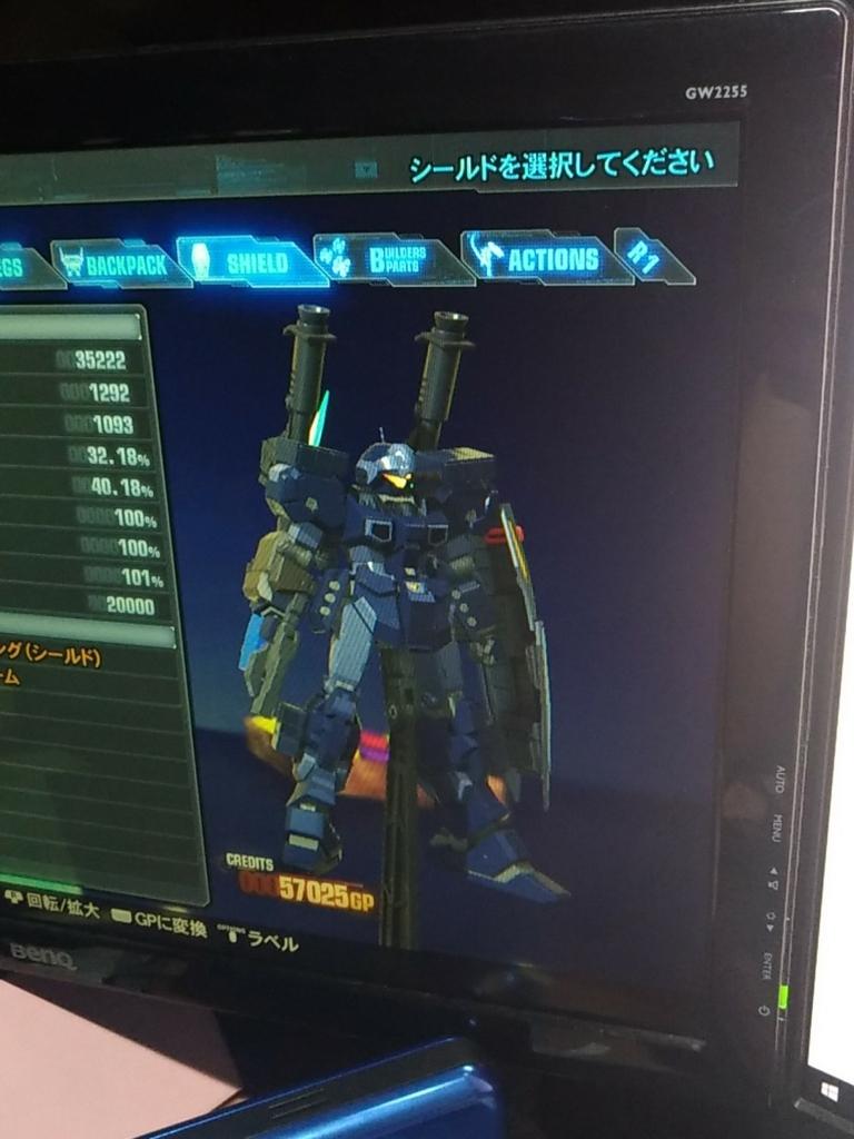 f:id:maki22masaki:20171205012344j:plain