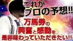 f:id:maki4462:20170111171120p:plain