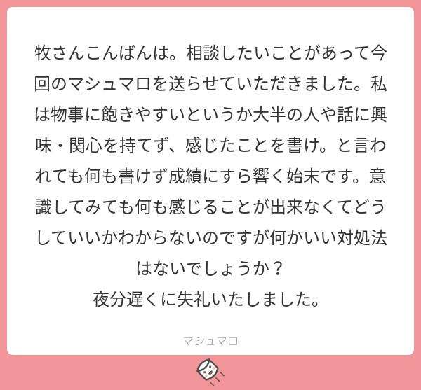 f:id:maki56565:20190110235750j:image