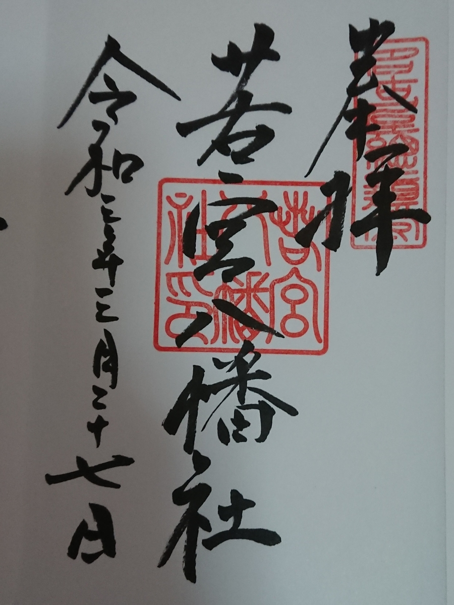 f:id:maki_0004:20210401143110j:plain