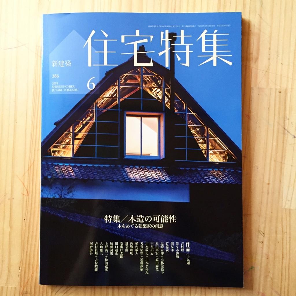 f:id:maki_yoshimura:20180521152706j:plain