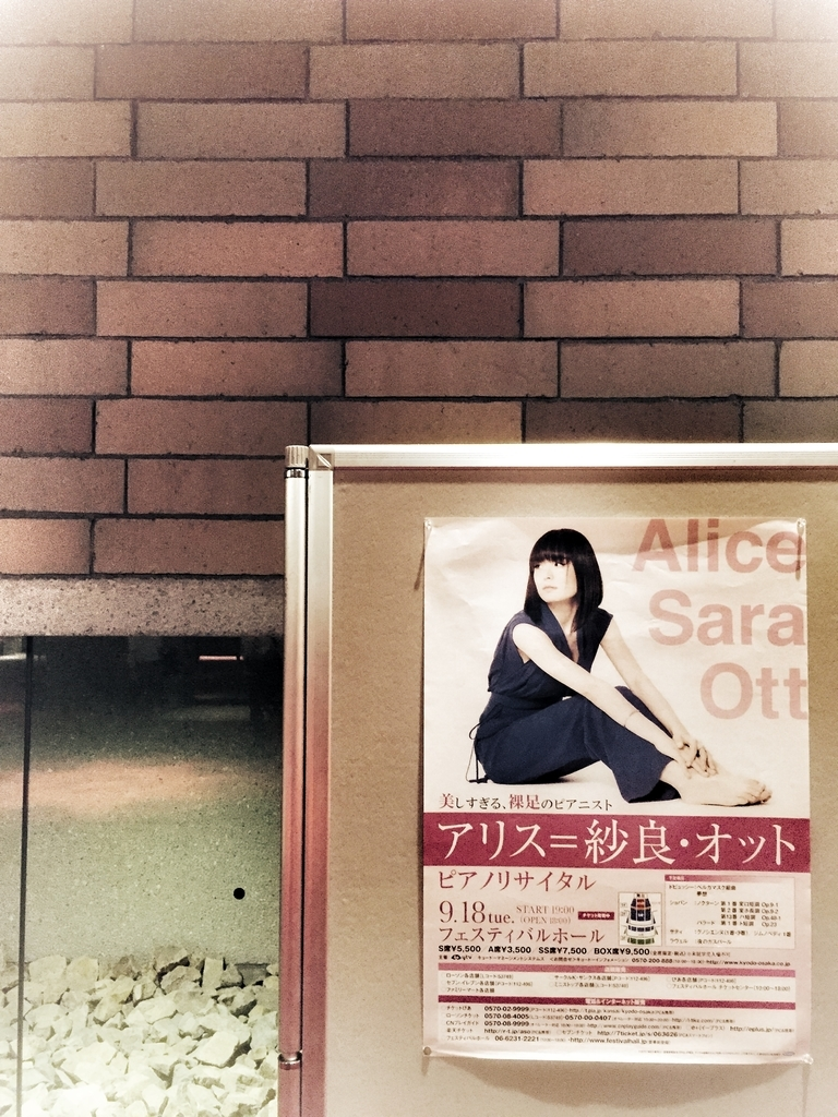 f:id:maki_yoshimura:20181023000651j:plain