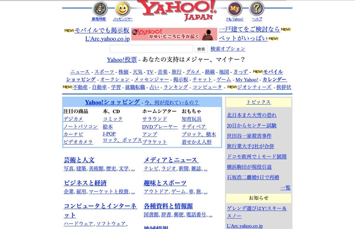 f:id:makiba-mu:20191011205032p:plain