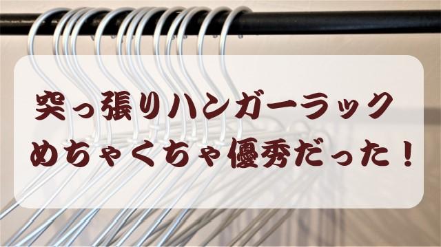 f:id:makiblog524:20191022160249j:plain