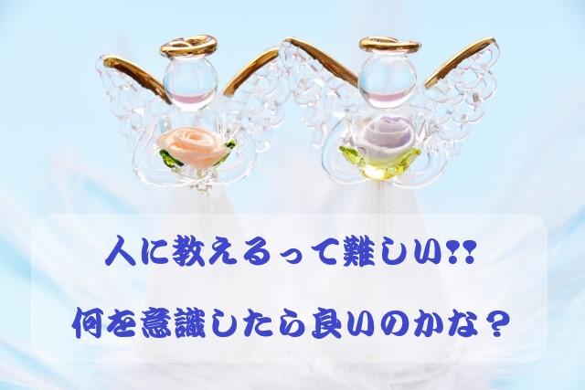 f:id:makiblog524:20191030180808j:plain