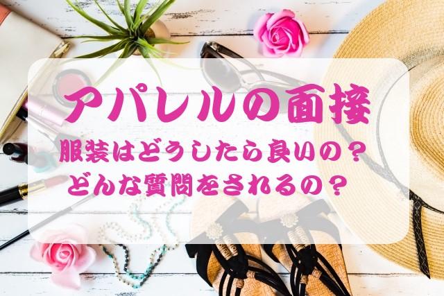 f:id:makiblog524:20191101172616j:plain