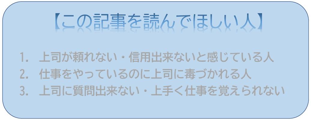 f:id:makiblog524:20191110131723j:plain