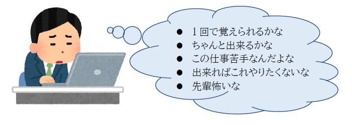 f:id:makiblog524:20191111145304j:plain