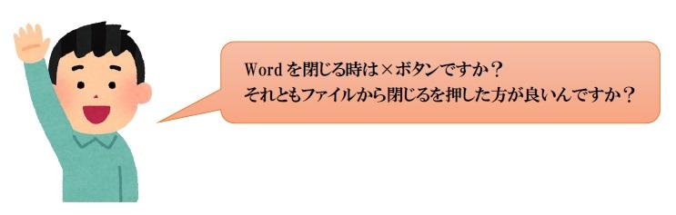 f:id:makiblog524:20191111165933j:plain
