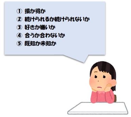 f:id:makiblog524:20191118204425j:plain