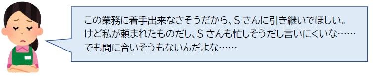 f:id:makiblog524:20191119013231j:plain