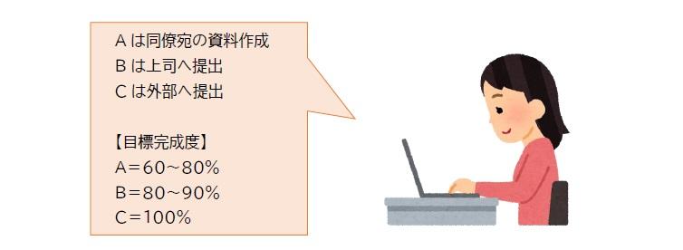 f:id:makiblog524:20191119023304j:plain