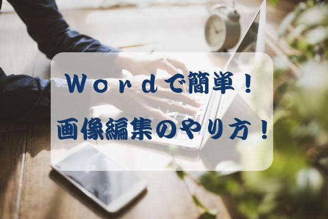f:id:makiblog524:20191202140445j:plain