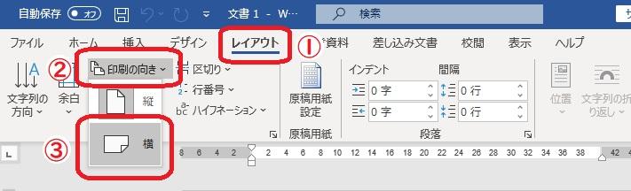 f:id:makiblog524:20191202142605j:plain