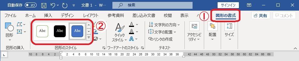 f:id:makiblog524:20191202161300j:plain