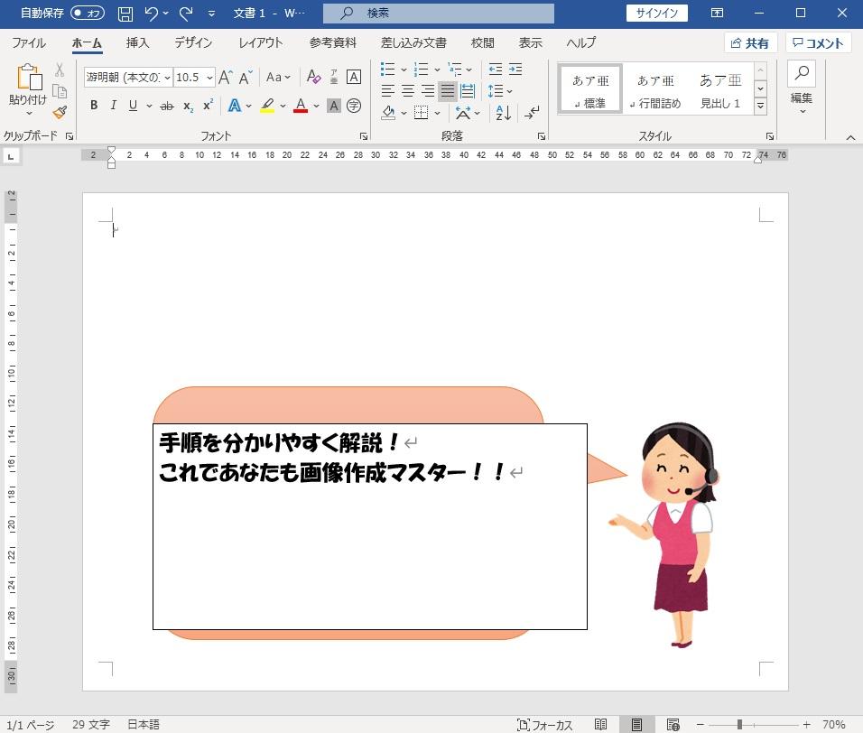 f:id:makiblog524:20191202164627j:plain