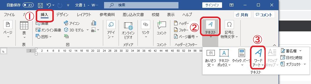 f:id:makiblog524:20191202171223j:plain