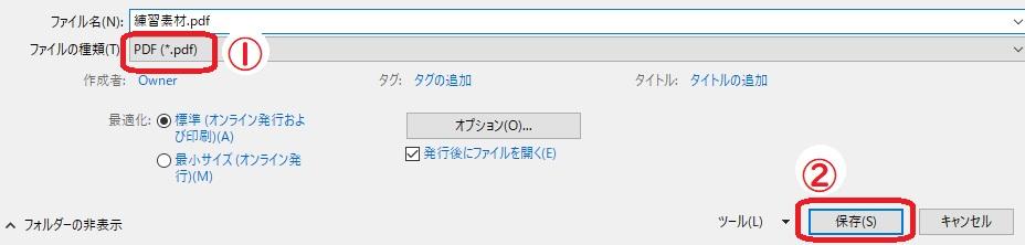 f:id:makiblog524:20191202173711j:plain
