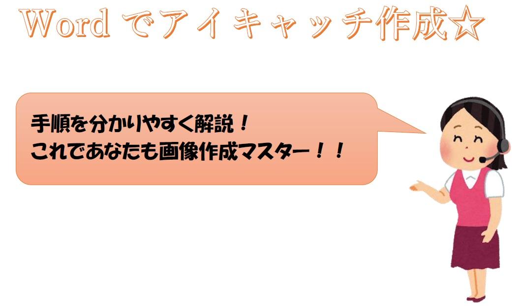 f:id:makiblog524:20191202180744j:plain