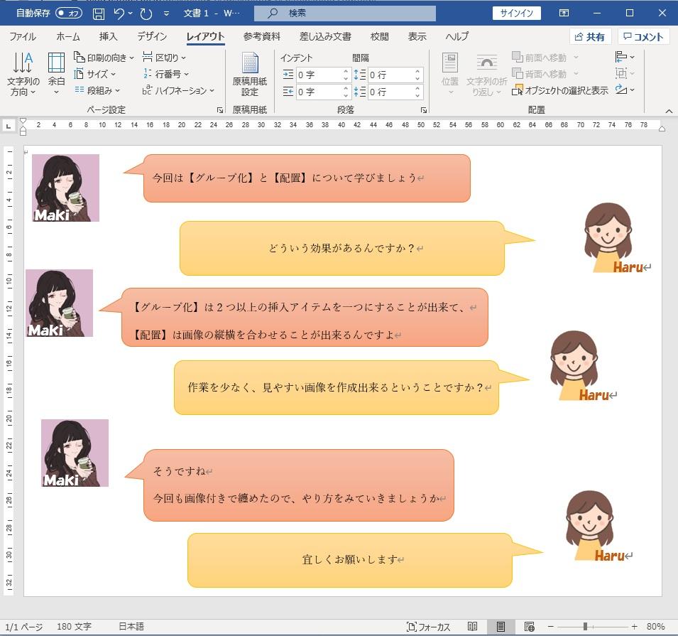f:id:makiblog524:20191208145106j:plain