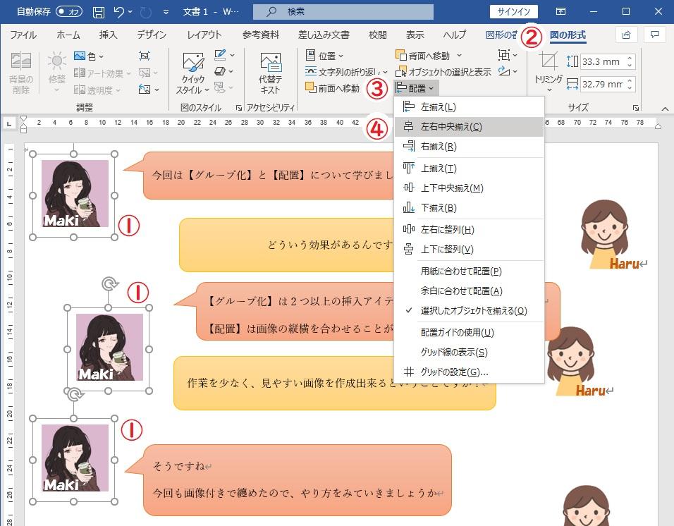 f:id:makiblog524:20191208150525j:plain